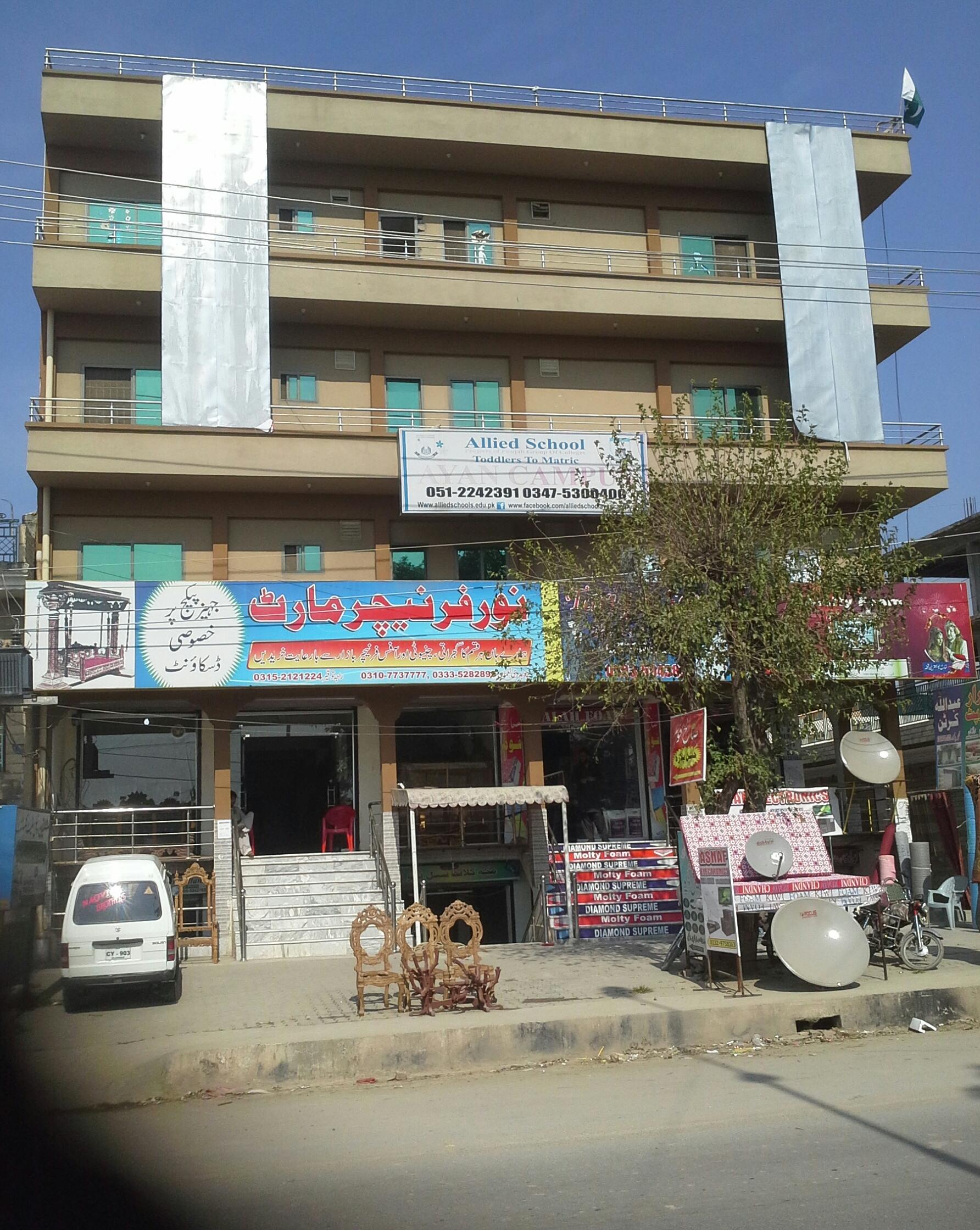 pkr shop
